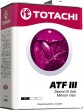 Масло для АКПП Totachi ATF Dexron III 1L
