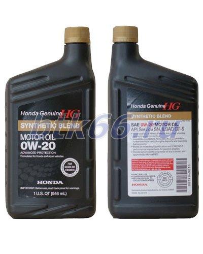 Honda Motor Oil 0w20 Sn 0 946l